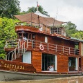 Cattleya River Cruise