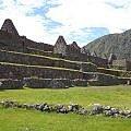 New rules for Macchu Picchu