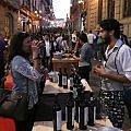 Mexican wine festival Catando in Guajauato